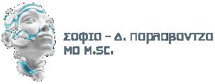 Sofia D. Parlavantza MD MSc